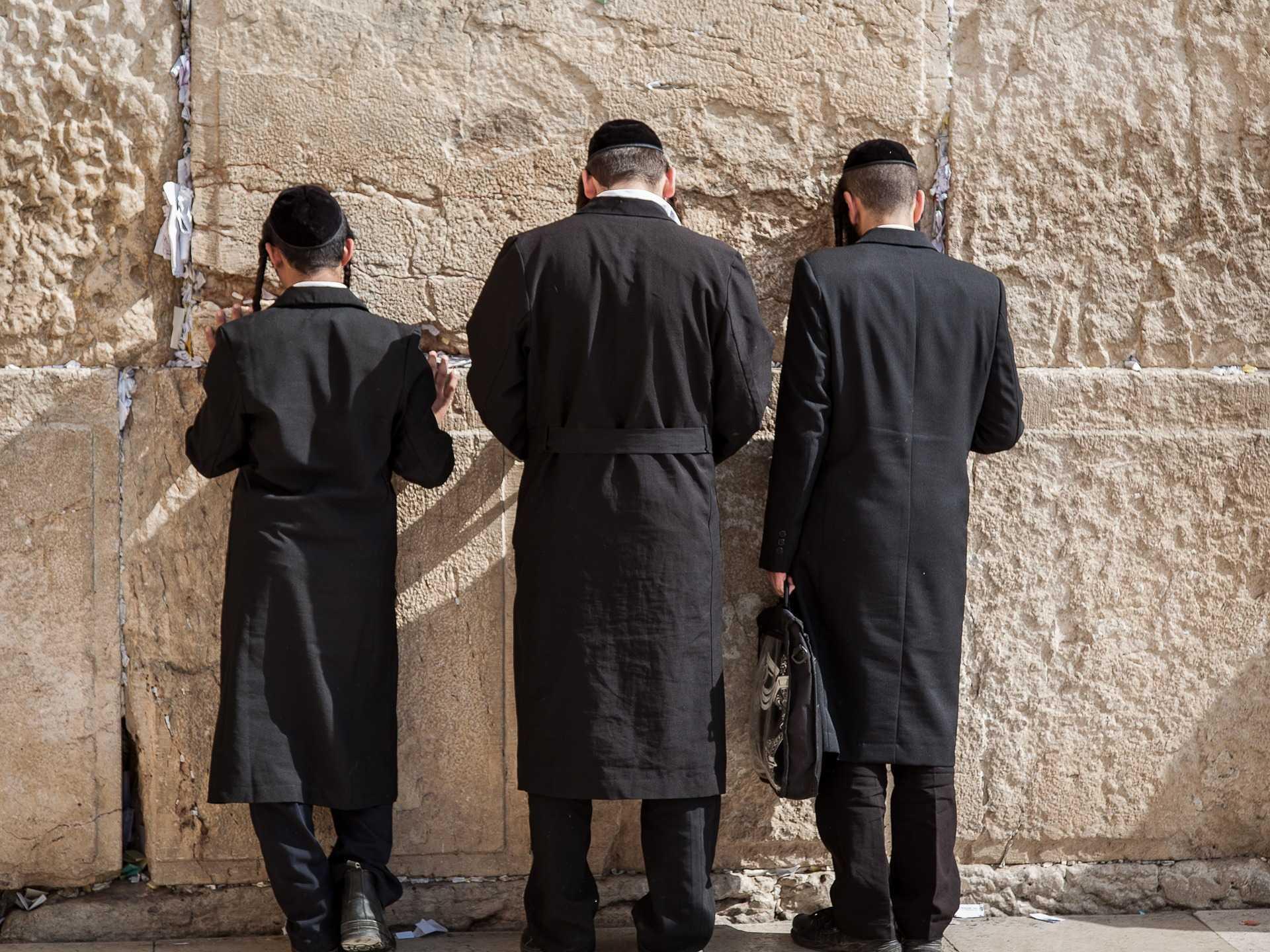 Dia do Perdão em Jerusalém, Israel
