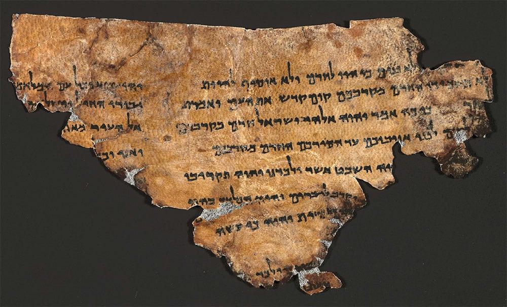 Manuscritos do Mar Morto - Arqueologia Bíblica