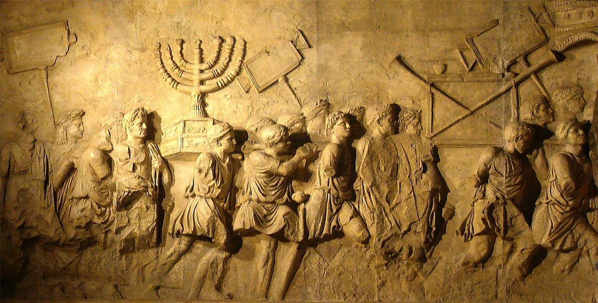 A menorah, a arca e outros instrumentos sendo levados pelos romanos - OS DESPOJOS DO TEMPLO