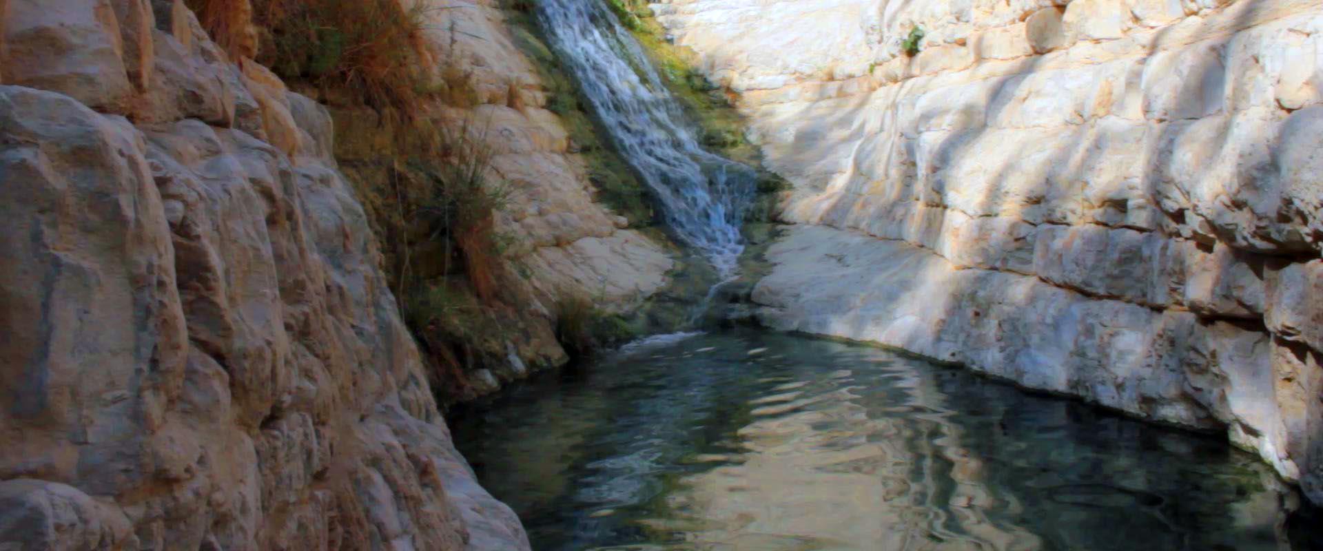 Parque nacionais de Israel