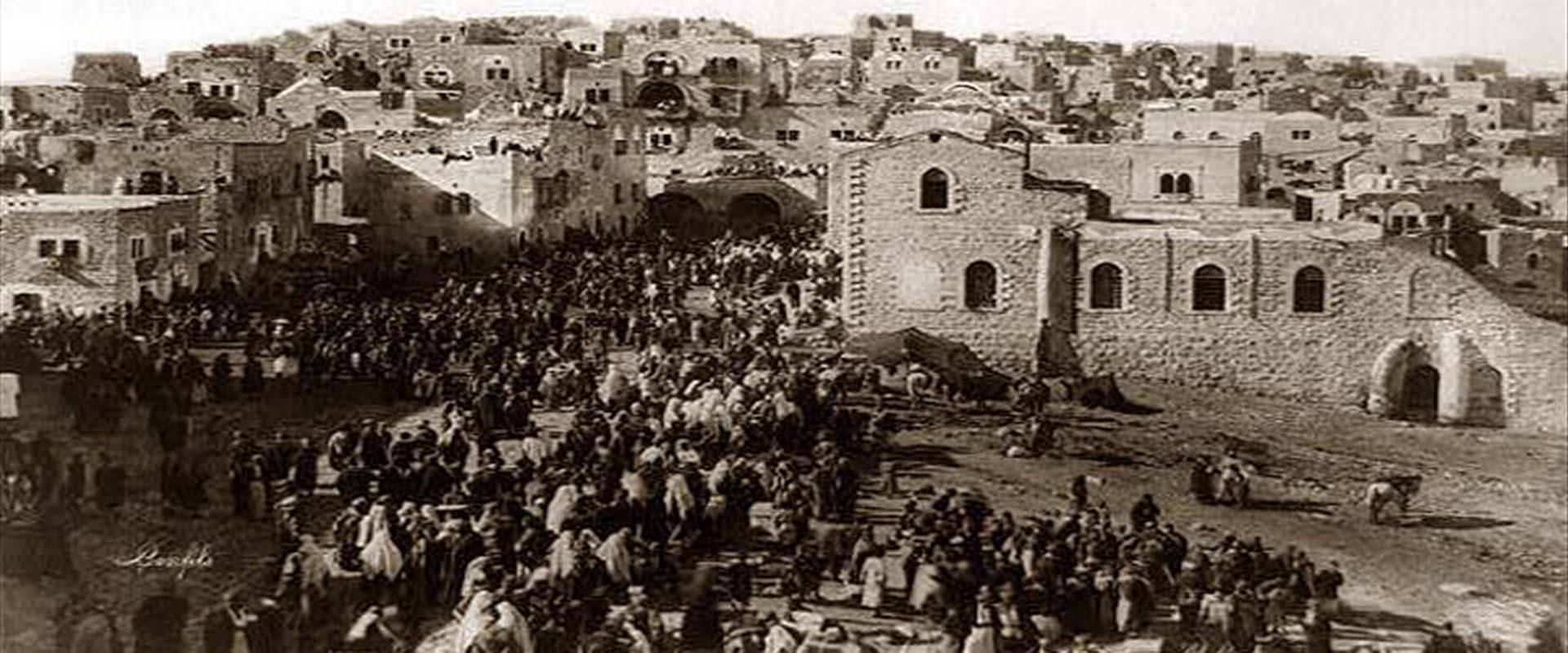 bethlehem_christmas_pilgrims_enter_town_1890