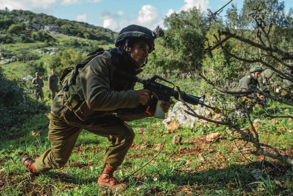 Exercício Militar das Forças de Defesa de Israel