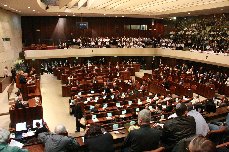 Knesset, o Parlamento de Israel